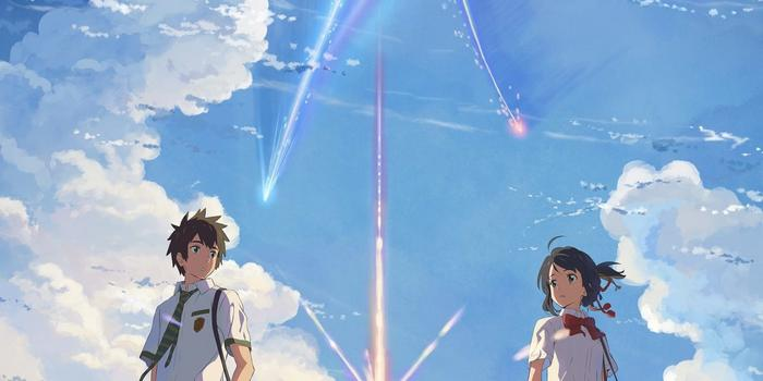 Your Name imagen 10