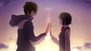 Your Name imagen 4