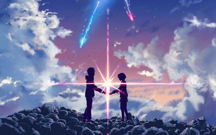 Your Name imagen 6
