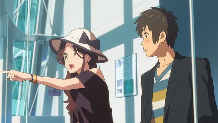 Your Name imagen 5