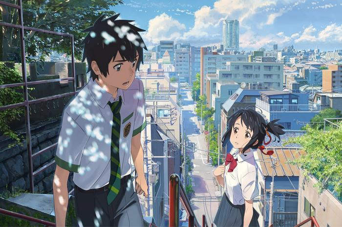 Your Name imagen 12