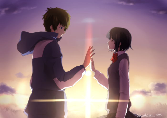 Your Name imagen 3