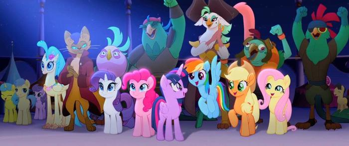 My Little Pony: La Película imagen 1