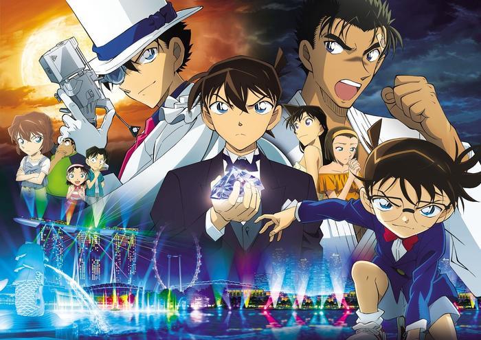 Detective Conan: El Puño de Zafiro Azul imagen 1