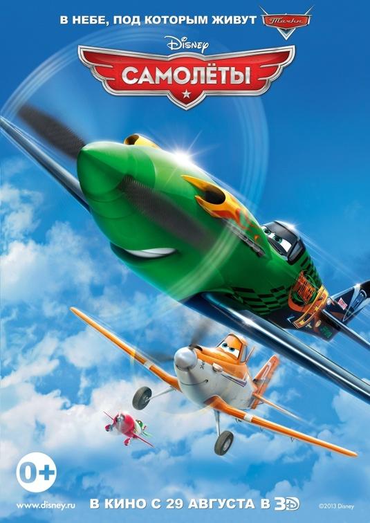 Aviones imagen 61