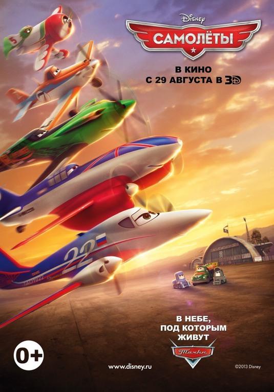 Aviones imagen 53