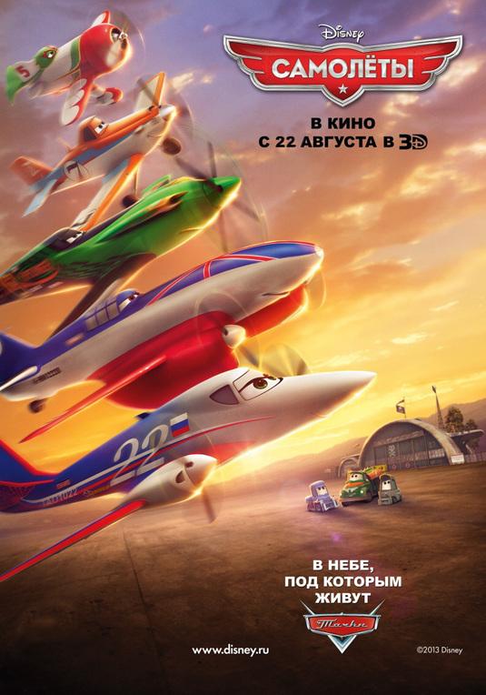 Aviones imagen 60