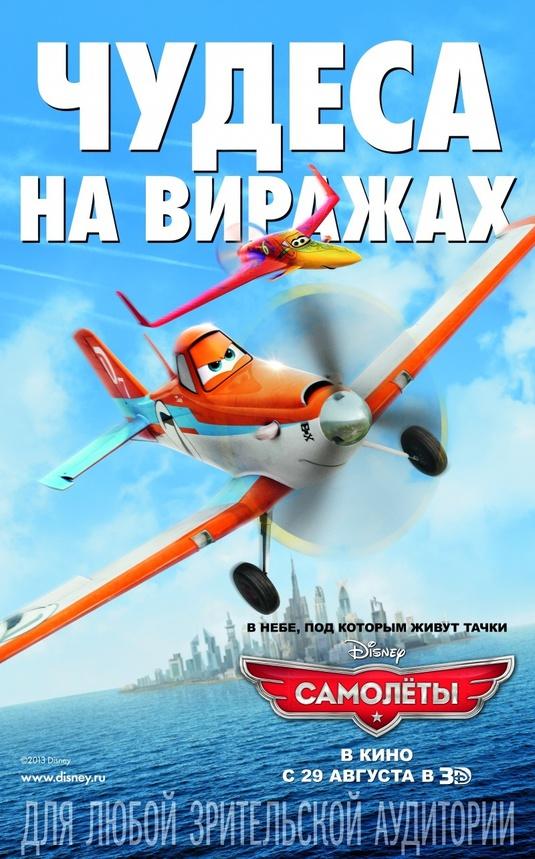 Aviones imagen 63