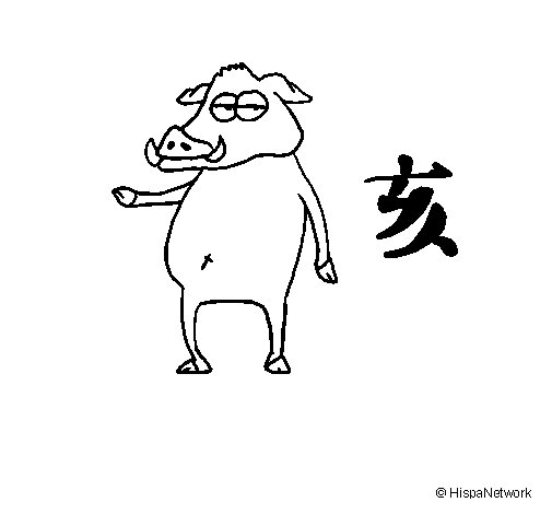 Dibujo de Cerdo 2 para Colorear