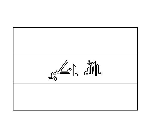 Dibujo de Iraq para Colorear
