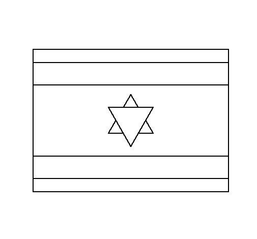 Dibujo de Israel para Colorear